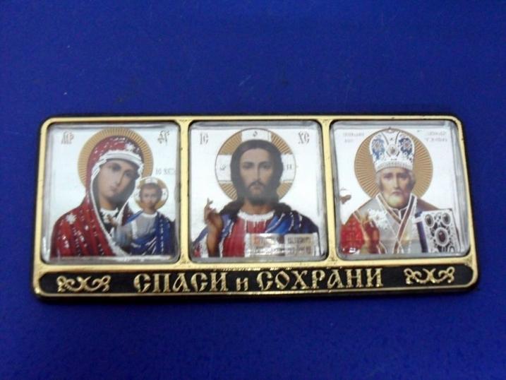 Православная онлайнбиблиотека Святоотеческое наследие